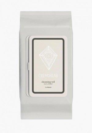 Салфетки для снятия макияжа Cremorlab 70 шт.. Цвет: белый