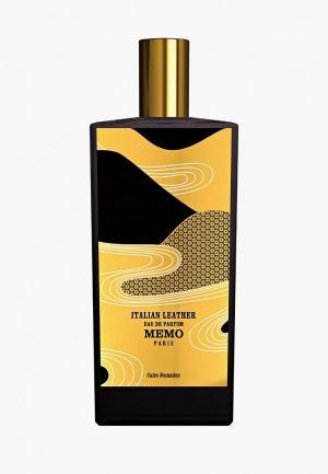 Парфюмерная вода Memo Italian Leather EDP 75 мл. Цвет: прозрачный