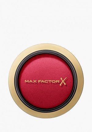 Румяна Max Factor Creme Puff Blush, тон 45 luscious plum. Цвет: розовый
