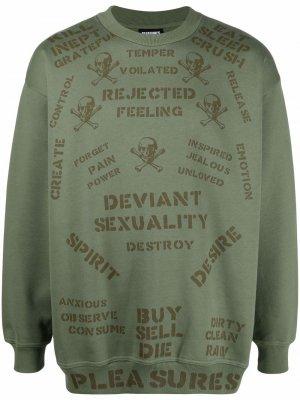 Пуловер с принтом Pleasures. Цвет: зеленый
