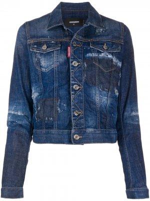 Укороченная джинсовая куртка с эффектом потертости Dsquared2. Цвет: синий