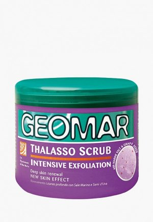 Скраб для тела Geomar Талассо с семенами винограда, 600 гр. Цвет: фиолетовый