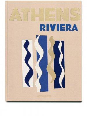 Книга Athens Riviera Assouline. Цвет: нейтральные цвета