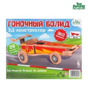 Деревянный конструктор 3д модель Лесная мастерская