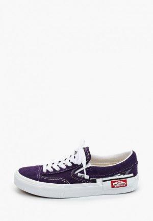 Слипоны Vans. Цвет: фиолетовый