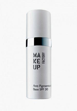 Праймер для лица Make Up Factory Anti Pigmentation Base SPF 30, 15 мл. Цвет: белый