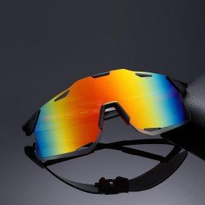 Мужские велосипедные солнцезащитные очки SHEIN. Цвет: многоцветный