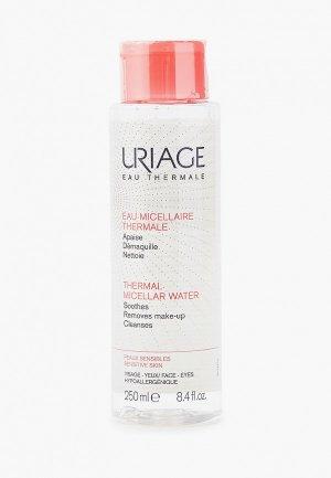 Мицеллярная вода Uriage очищающая для чувствительной кожи лица и контура глаз, 250 мл. Цвет: прозрачный