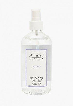 Духи для текстиля Millefiori Milano Лаванда. Цвет: белый