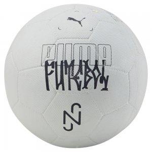 Мяч Neymar Jr Streetball Football PUMA. Цвет: серый