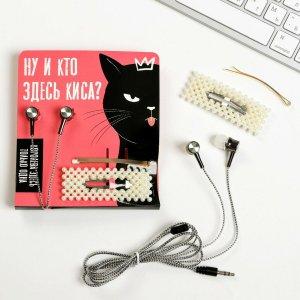 Наушники вакуумные и заколки для волос на открытке Like me