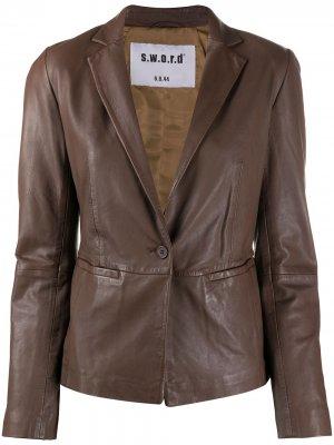 Приталенная куртка Impact S.W.O.R.D 6.6.44. Цвет: коричневый
