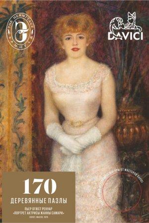 Портрет актрисы Жанны Самари Davici. Цвет: мультицвет
