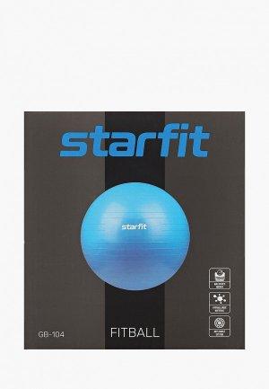 Мяч гимнастический Starfit. Цвет: голубой