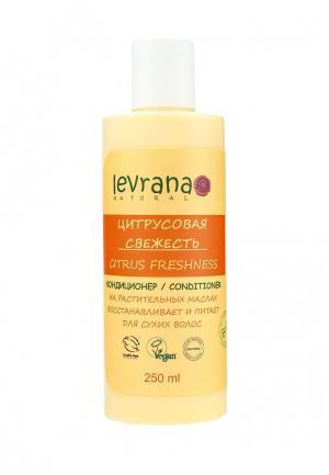 Кондиционер для волос Levrana сухих Цитрусовая свежесть, 250 мл