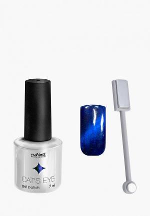 Набор для ухода за ногтями Runail Professional магнит и Гель-лак Cat's eye сапфировый блик, цвет: Царственная кошка. Цвет: синий
