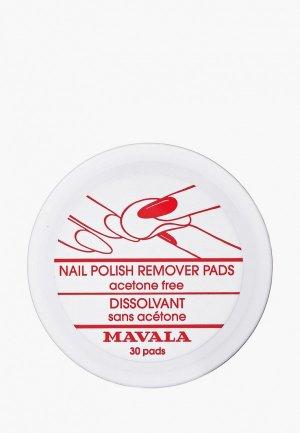 Средство для снятия лака Mavala Салфетки Nail Polish Remover Pads. Цвет: белый