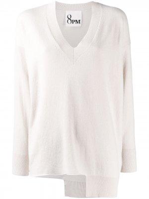 V-neck asymmetric sweater 8pm. Цвет: нейтральные цвета