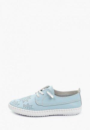 Ботинки Zenden Active. Цвет: голубой