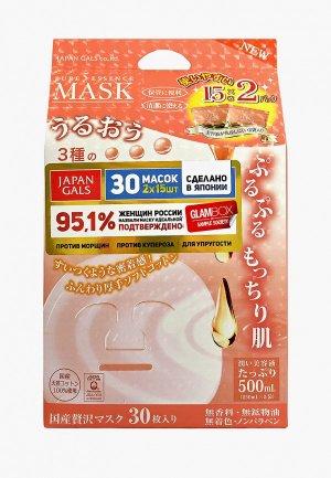 Маска для лица Japan Gals с тамариндом и коллагеном,  2х15 шт. Цвет: прозрачный