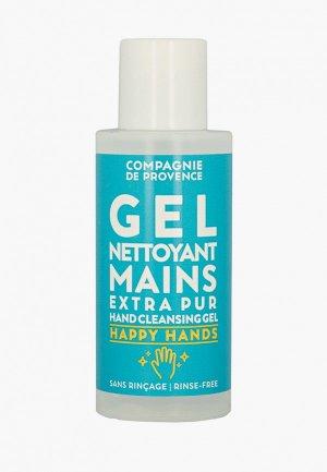 Гель для рук Compagnie de Provence очищающий Happy Hands Gel, 100 мл. Цвет: прозрачный