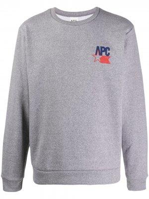 Толстовка с логотипом A.P.C.. Цвет: серый