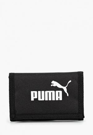 Кошелек PUMA Phase Wallet. Цвет: черный