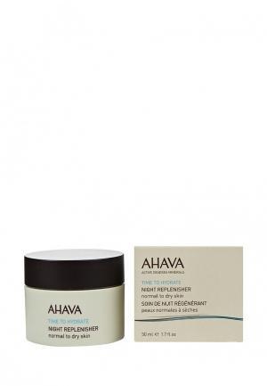 Крем для лица Ahava Time To Hydrate Ночной восстанавливающий  нормальной и сухой кожи 50 мл