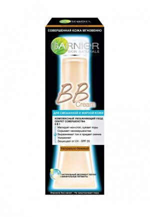 BB-Крем Garnier Секрет совершенства, матирующий, для жирной и смешанной кожи, натурально-бежевый, 40 мл. Цвет: бежевый