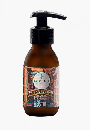 Гидрофильное масло Ecocraft для сухой и чувствительной кожи. Цвет: прозрачный