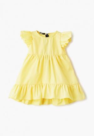 Платье Archyland. Цвет: желтый