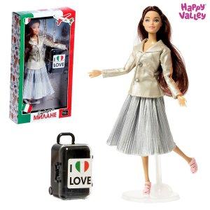 Кукла с чемоданом Happy Valley