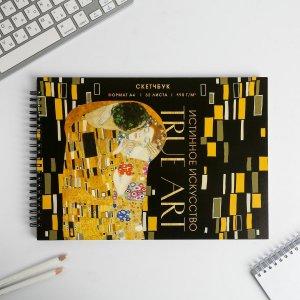 Скетчбук а4, 32 листа, 190 г/м2 ARTLAVKA