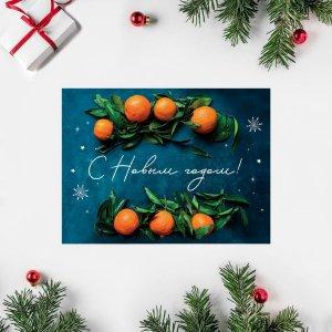 Набор открыток-комплиментов Дарите Счастье