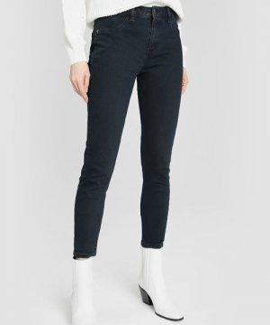 Зауженные чёрные джинсы O`Stin. Цвет: синий