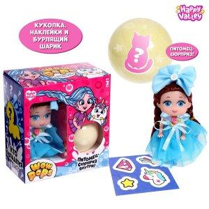 Кукла малышка wow pops с бомбочкой для ванны, наклейками и питомцем Happy Valley