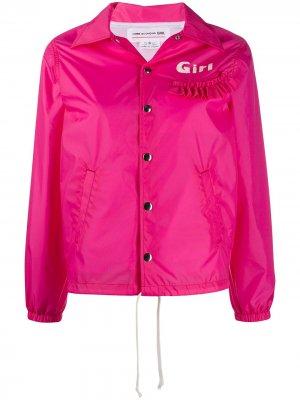 Бомбер с оборками Comme Des Garçons Girl. Цвет: 3 розовый