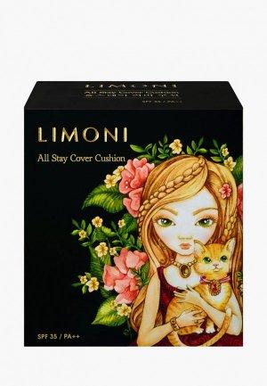 Кушон для лица Limoni Тональный флюид All Stay Cover Cushion SPF 35 / PA++ Animal Princess, 02 Medium. Цвет: бежевый