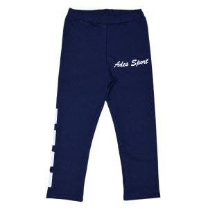 Спортивные брюки Счастливая малинка