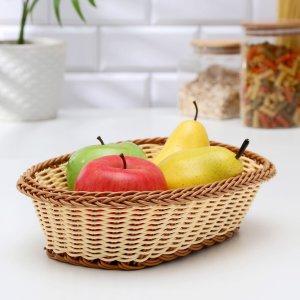 Корзинка для фруктов и хлеба овальная Доляна