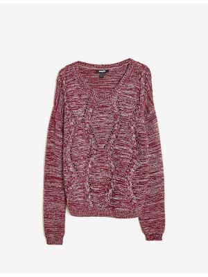 Пуловер Jennyfer. Цвет: малиновый, фиолетовый