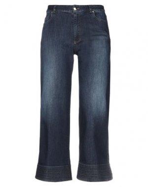 Джинсовые брюки-капри PAUL & SHARK. Цвет: синий