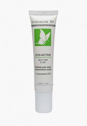 Флюид для лица Collagene 3D Medical ,шеи и зоны декольте, с коэнзимом Q 10-active SILK CARE, 15  мл. Цвет: прозрачный