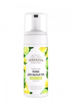 Пенка для мытья рук очищающая Лимон и лайм SIBERINA