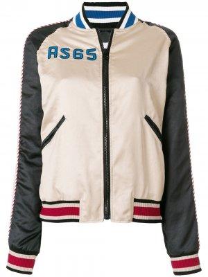 Куртка-бомбер колор-блок As65. Цвет: нейтральные цвета