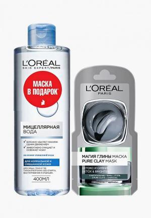 Набор для ухода за лицом LOreal Paris L'Oreal мицеллярная вода снятия макияжа, нормальной и смешанной кожи, гипоаллергенная, 400 мл + сашетка маски лица Магия глины - детокс сияние, 7. Цвет: серый