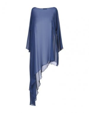 Блузка BOTONDI MILANO. Цвет: синий