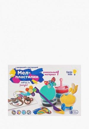 Набор для творчества Dream Makers детского «Мел-пластилин. Лепи и рисуй», 6 баночек по 100 г.. Цвет: разноцветный