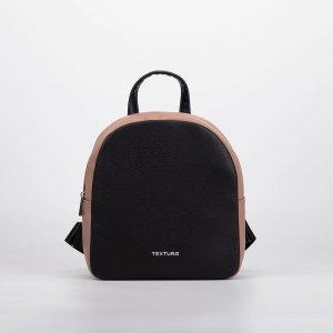 Рюкзак, отдел на молнии, цвет чёрный/коричневый TEXTURA