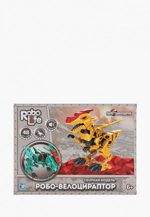 Робот Robolife -конструктор, RoboLife, Сборная модель Робо-велоцираптор с крыльями. Цвет: разноцветный